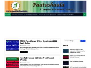 GO MS No 104 AP Grama Volunteer Eligibility Criteria  Panchayat Raj Dept