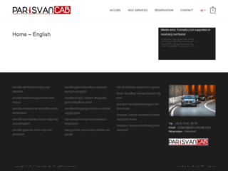 Capture du site http://www.parisvancab.com/