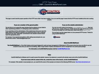 Boutique en ligne de la marque des soins professionnels