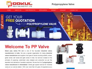 Polypropylene valve पॉलीप्रोपाइलिन गेंद वाला वाल्व Manufacturers- Gokul Plast