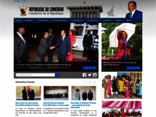 :: Présidence de la République du Cameroun ::