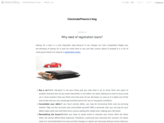 Are Vehicle Registration Loans Valuable?