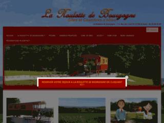 Détails : La roulotte de Bourgogne