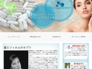 Royaume des perles naturelles - vente en ligne