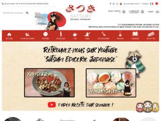 épices et boisson du japon