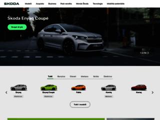 Škoda Auto Italia: Škoda vi presenta la nuova Gamma