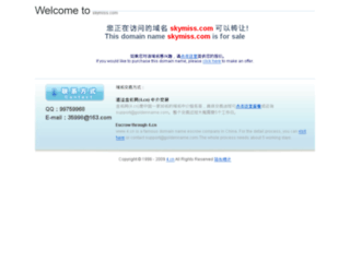 Skymiss.com