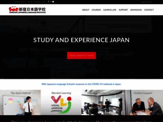 Institut japonais : la maîtrise rapide du japonais