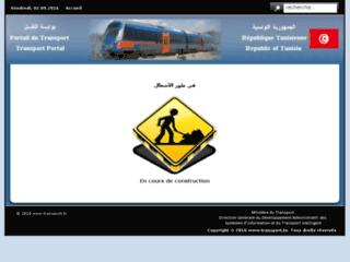 Societe nationale de transport et Societe du metro leger de Tunis (SNT-SMLT)