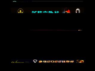 Speloncato - Carignelli