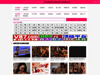 chez-planet-pilote-venez-vivre-les-sensations-d-un-authentique-pilote