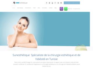 Chirurgie esthétique en Tunisie sur http://www.sunesthetique.com