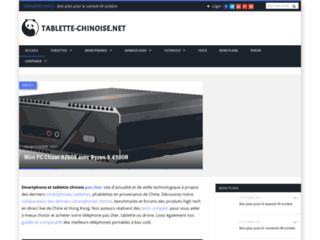 Tablette chinoise site d'actualités et d'informations sur les produits venus d'Asie