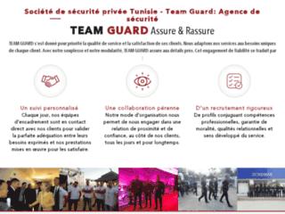 Société de sécurité  Tunisie - Team gard