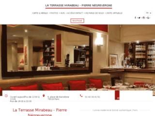 Week-end gastronomique à Paris:  Restaurant gastronomique