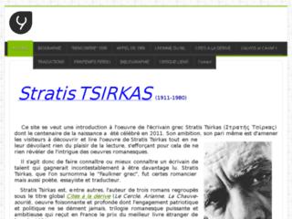 Stratis Tsirkas
