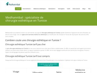 Clinique Hannibal