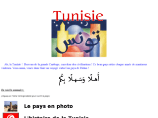 A la decouverte de la Tunisie