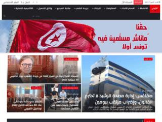 Union generale tunisienne du travail