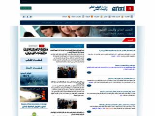 Institut national des sciences appliquees et de la technologie (INSAT)