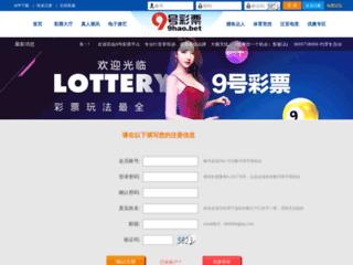 Capture du site http://www.zidcard.com