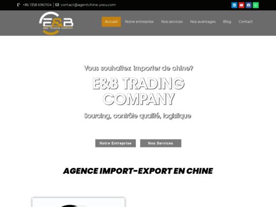 image du site http://www.agentchine-yiwu.com
