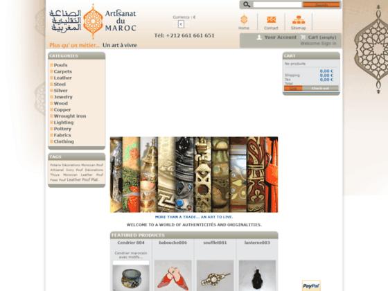 Détails : artisanat marocain