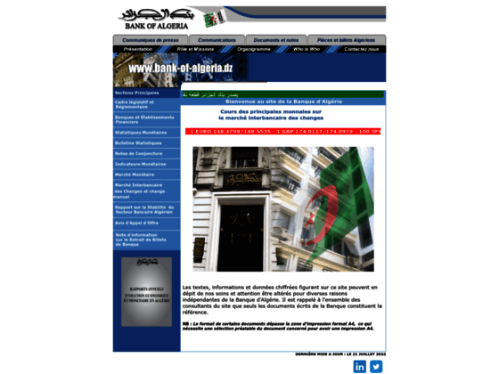 Photo image Banque d'Algerie