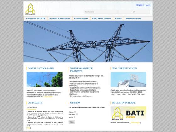 Photo image Societe de Construction de Structures Metalliques Industrialisees (BATICIM)