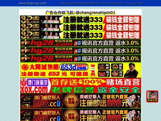 Détails : École secrétaire médicale - Bioprepa