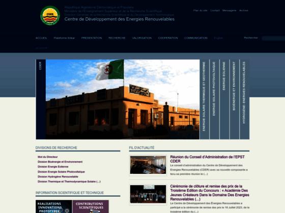 Photo image Centre de developpement des energies renouvelables (CDER)
