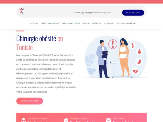 image du site https://www.chirurgieobesitetunisie.com/