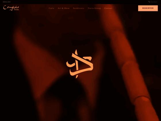 Détails : Comptoir Darna, un havre magique de haute gastronomie et spectacle