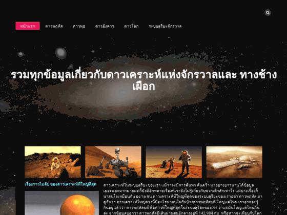 Photo image Etat de la Planete Magazine