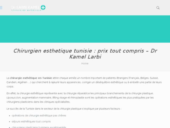 Détails : Réaliser une chirurgie esthétique en Tunisie