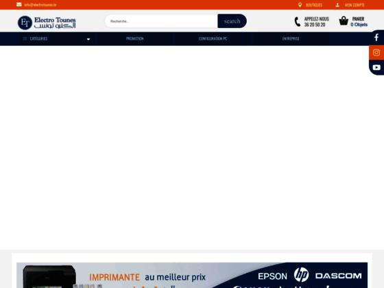 Détails : Grossiste matériel informatique Tunisie