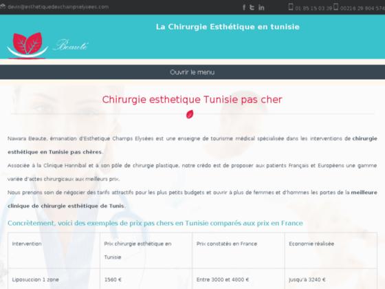 Clinique esthétique en Tunisie