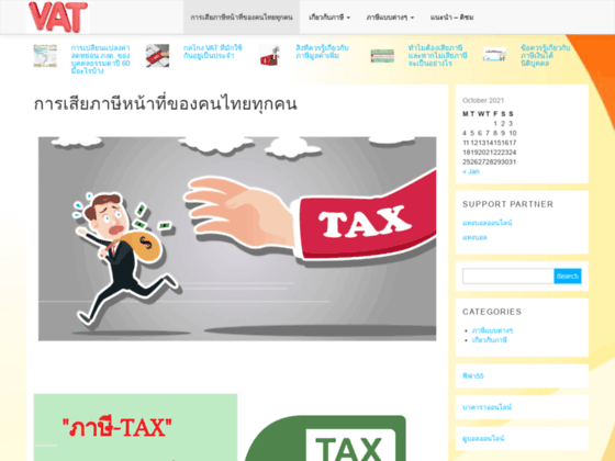 Photo image Ministere des finances : direction generale des impots  (DGI)