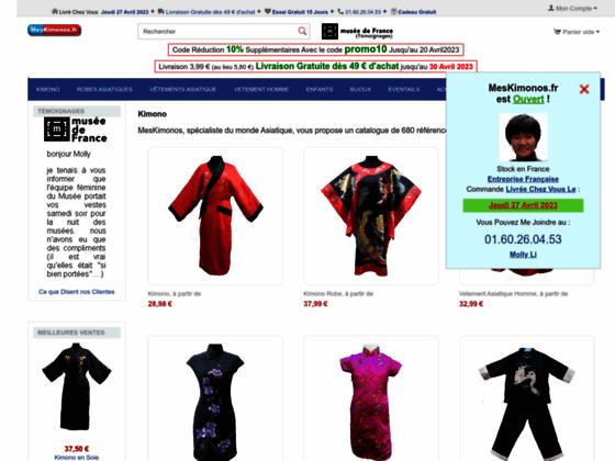 Détails : Boutique en ligne de vêtements asiatiques