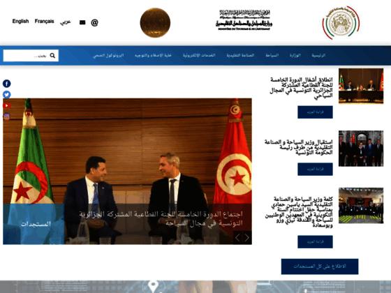 Photo image Ministere du tourisme et de l'artisanat