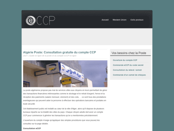 Avoir un compte ccp en ligne
