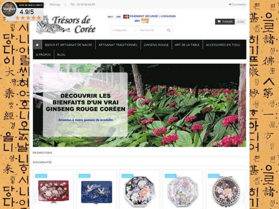 Détails : Boîte à bijoux de luxe