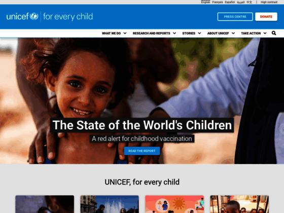 Photo image Unicef Algerie