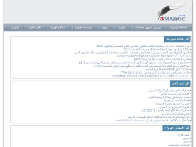 Survey of بوابة التعليم الإلكترونية  - Karaoke-israel.com