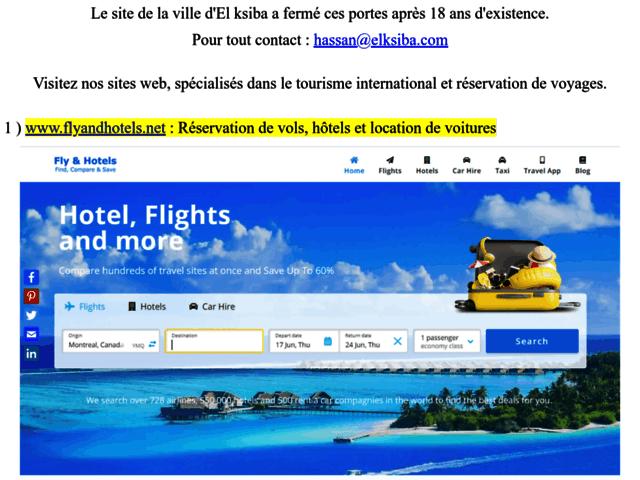 Survey of Portail de la ville d'el ksiba au maroc  - Karaoke-israel.com
