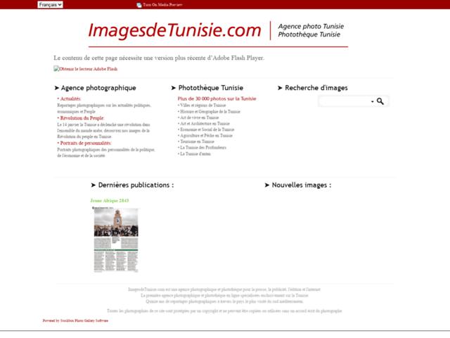 Survey of Imagesdetunisie.com, agence photo et photothèque en ligne spécialisées exclusivement sur la tunisie, plus de 30 000 photos sur la tunisie. des photos actualités en tunisie,des  reportages sur la révolution en tunisie, origine de la révolution arabe. le tourisme, l'économie, la culture, le patrimoine, les gens et l'art de vivre tunisie  à travers la photo.  - Karaoke-israel.com