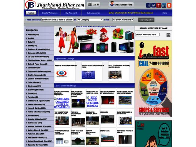 JHARKHAND BIHAR ONLINE MARKET Search Sell Service.