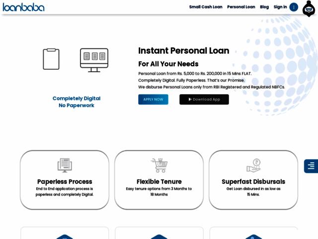 Personal Loan | Lowest Interest Rate Personal Loan Online