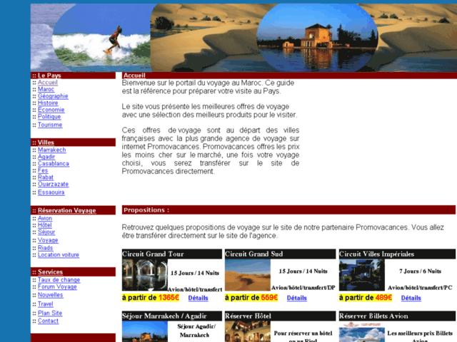 Survey of Hugedomains.com - marocdiscount.com is for sale (maroc discount)  - Karaoke-israel.com