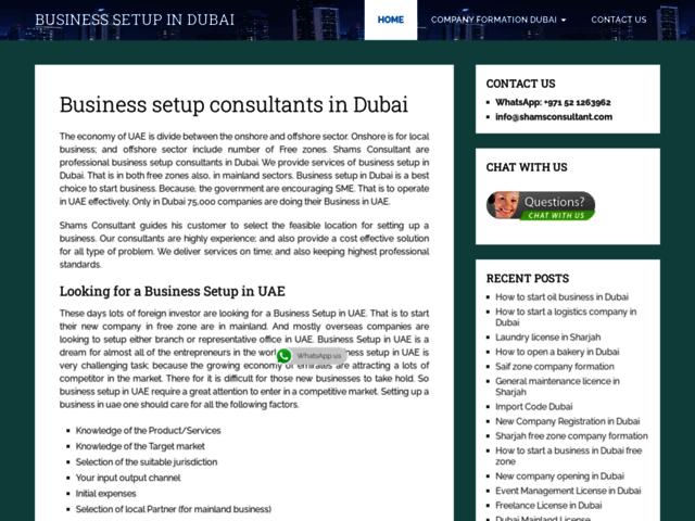 Event Management License in Dubai | Shams Consultant